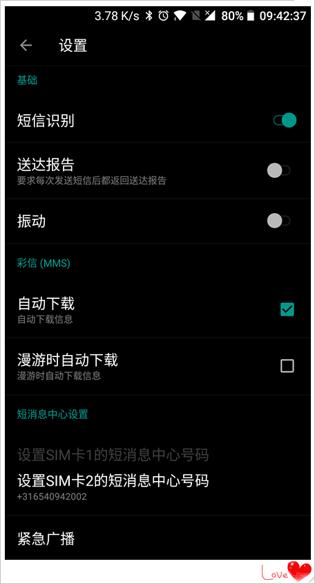 Screenshot_20170517-094239_副本.png