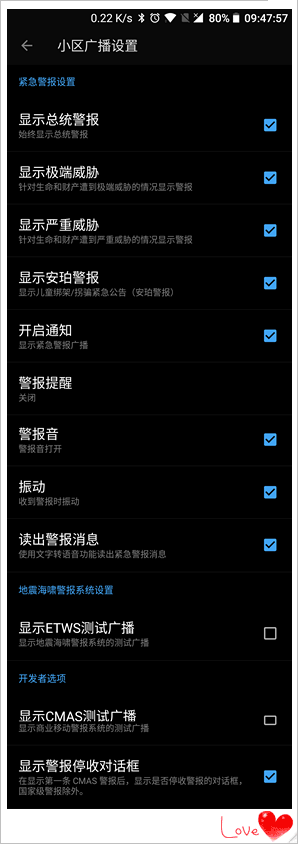 Screenshot_20170517-094801_副本.png