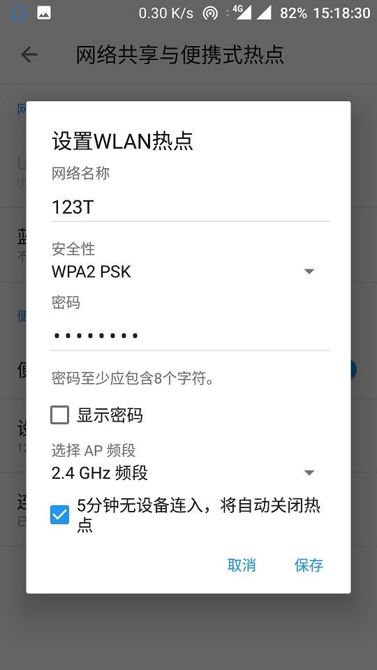 Screenshot_20170517-151831.png