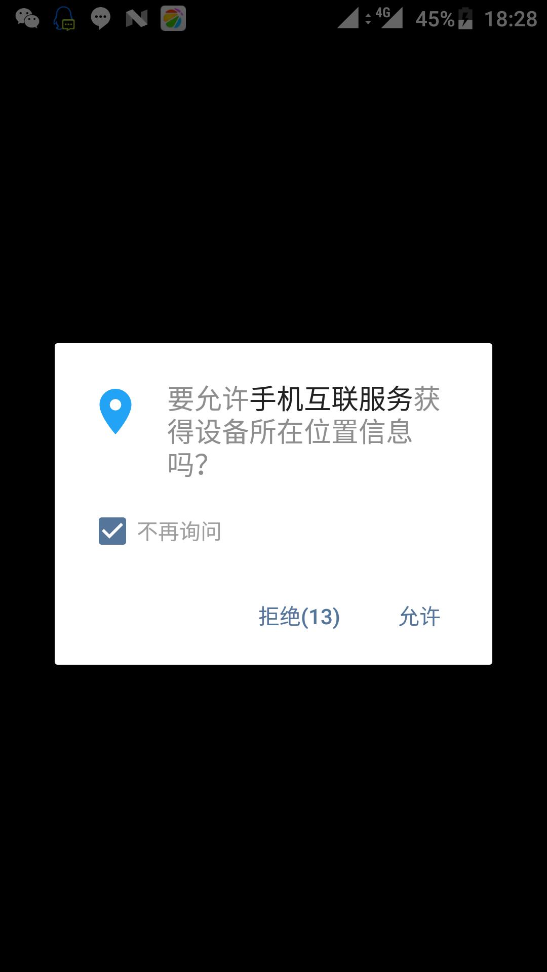 Screenshot_20170516-182854.png