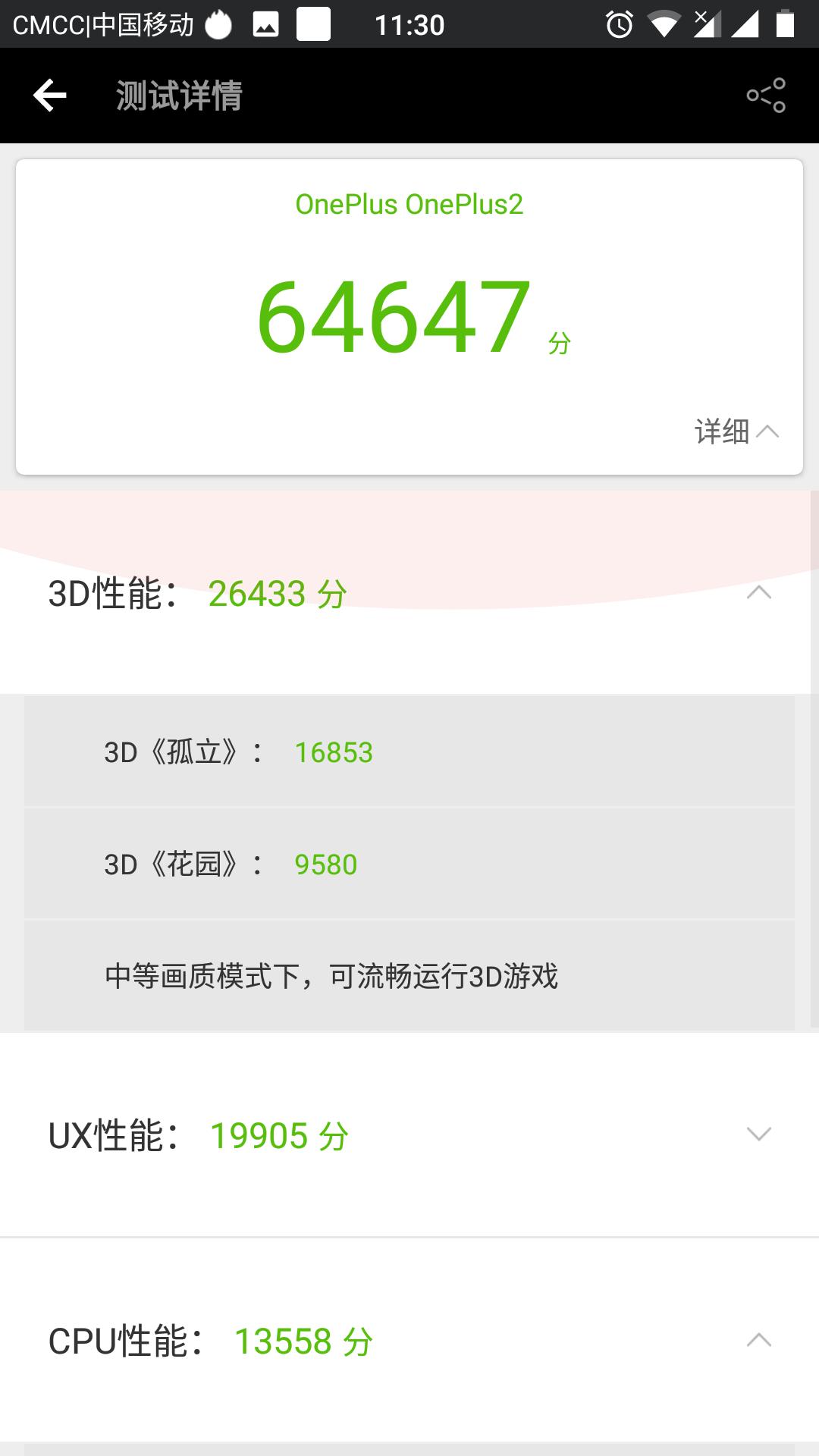 Screenshot_20170521-233050.png