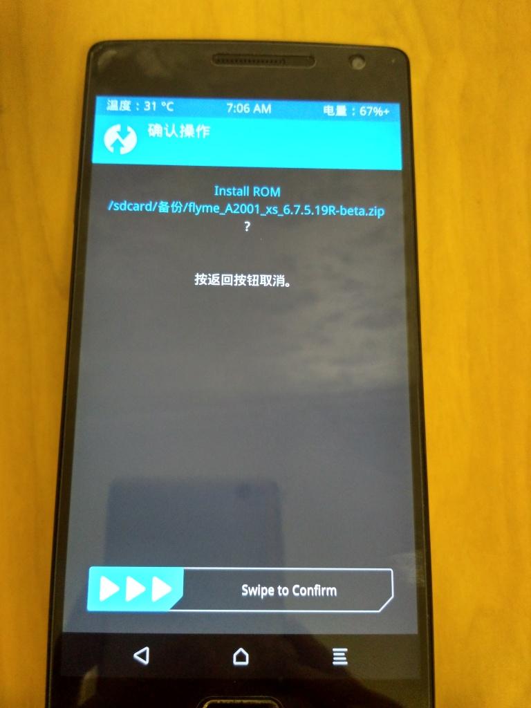 安卓手机解锁图案和密码忘记了的解锁方法_刷机教程_奇兔rom市场