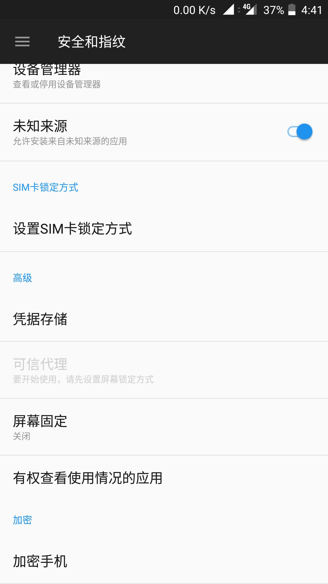 Screenshot_20170604-164123.png