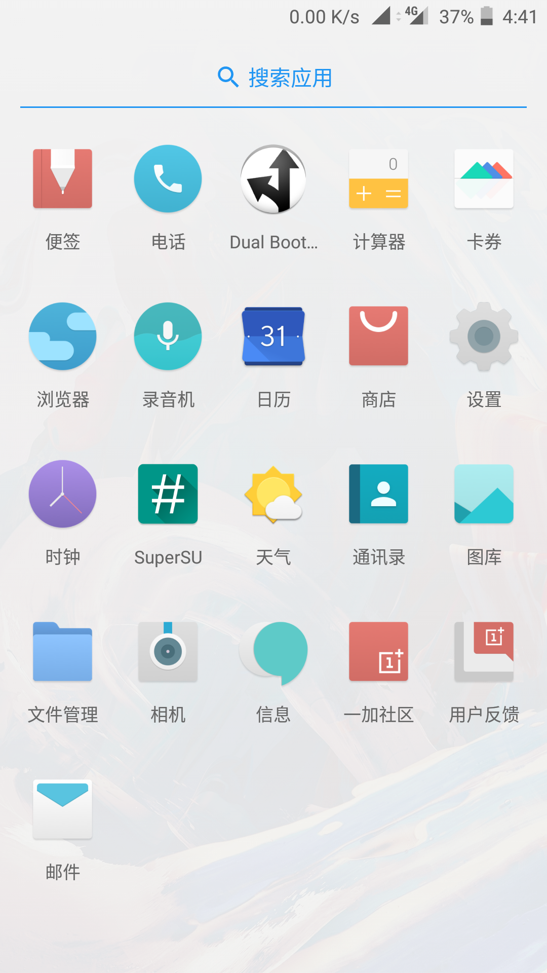Screenshot_20170604-164144.png