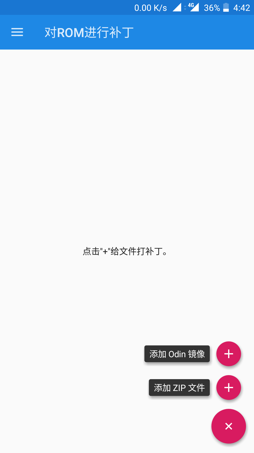 Screenshot_20170604-164202.png