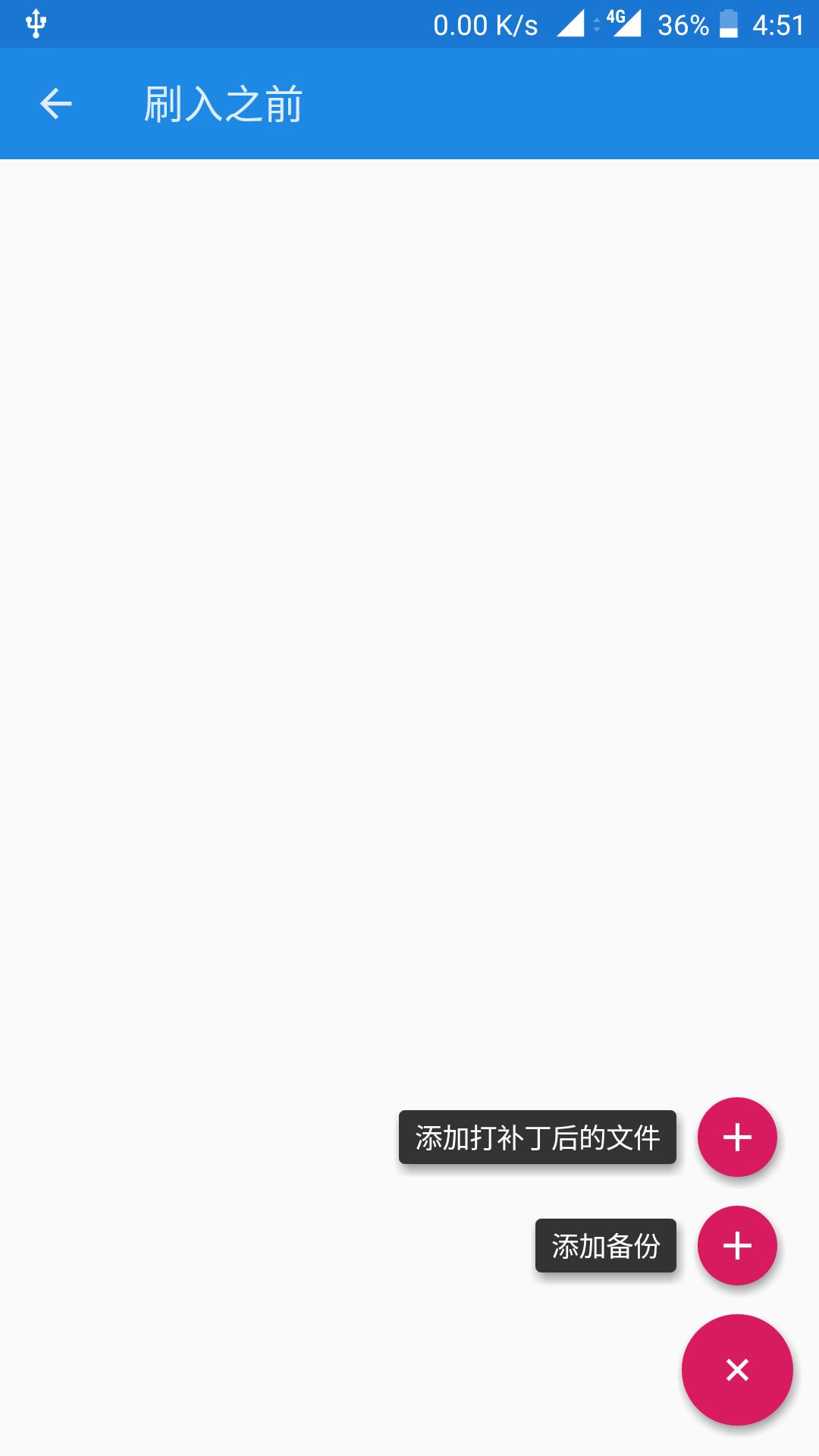 Screenshot_20170604-165143.png