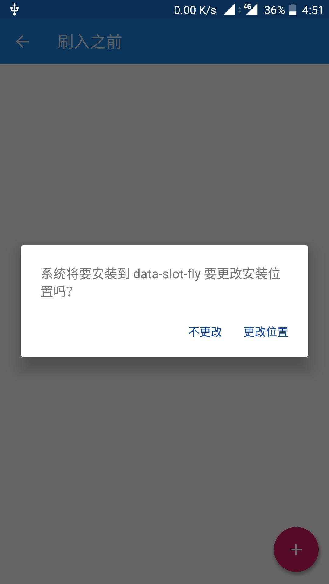 Screenshot_20170604-165155.png
