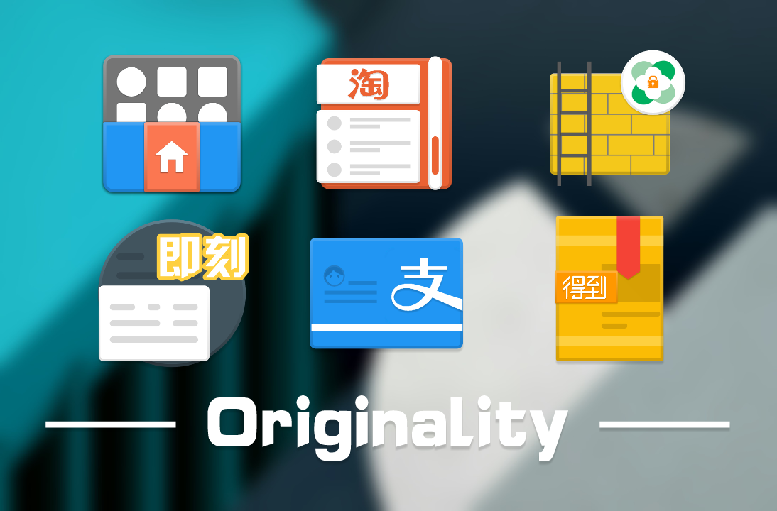 Originality-for-134309-6645415773897647774ae526a927dded-uid-555883.png