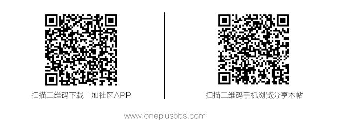 帖子尾图二维码.jpg