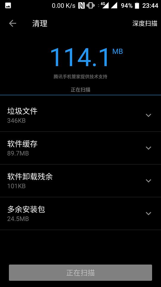 Screenshot_20170507-234405.png