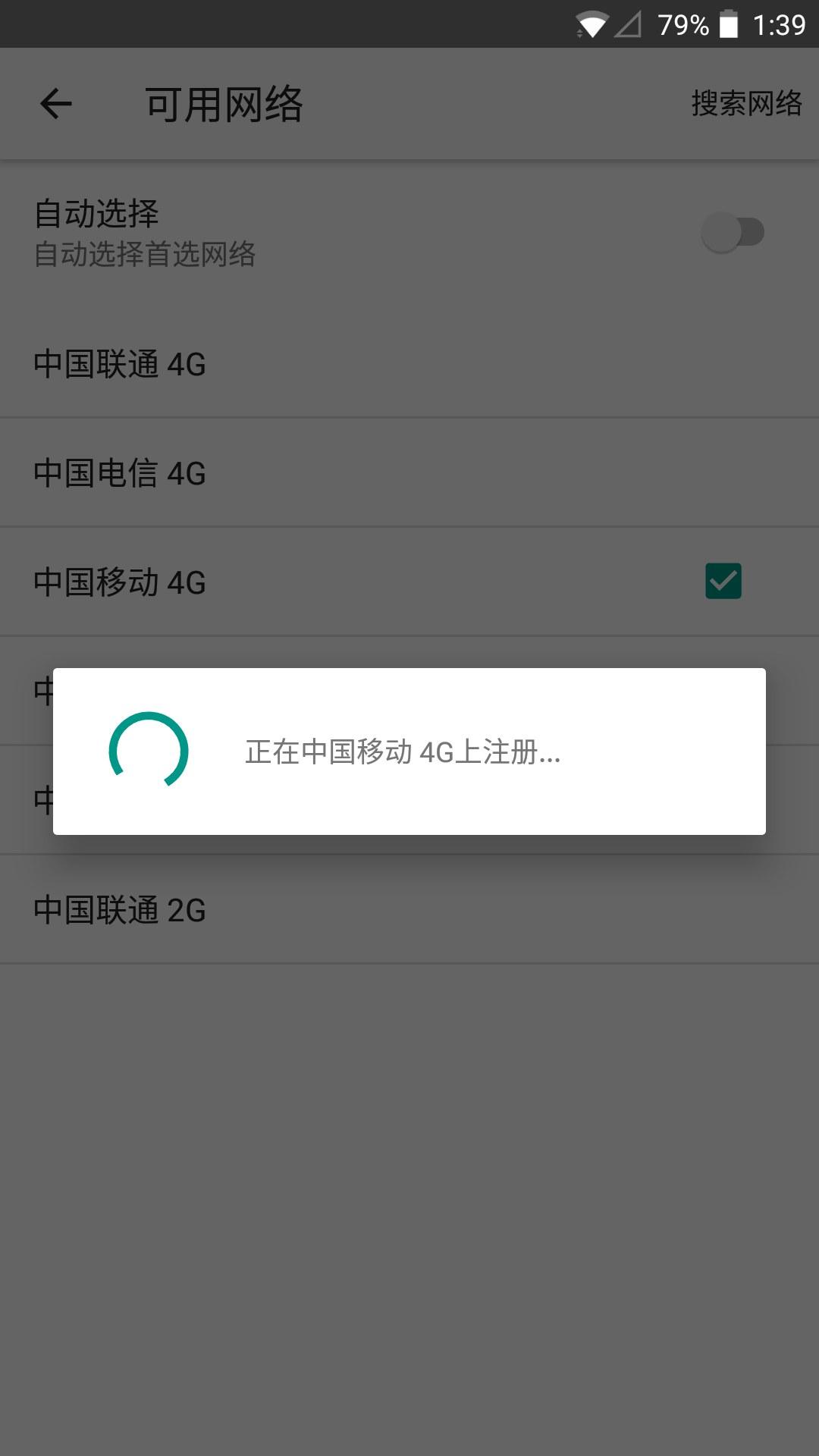 信号啊,怎么回事? - OnePlus 5 - 一加手机社区官