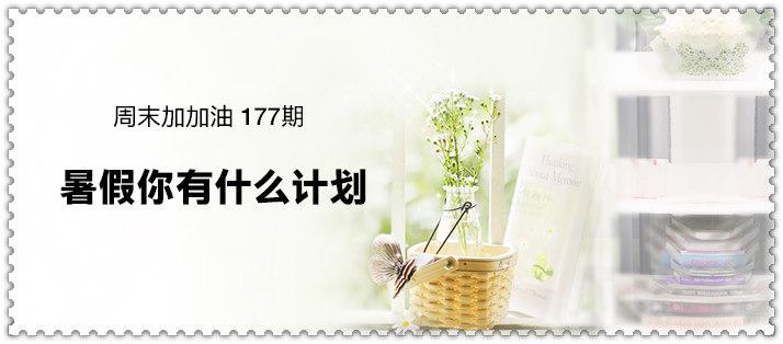 177-700_副本.jpg