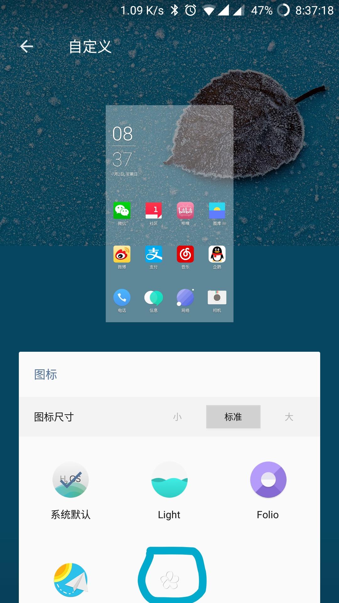 Screenshot_20170702-203719_LI.jpg