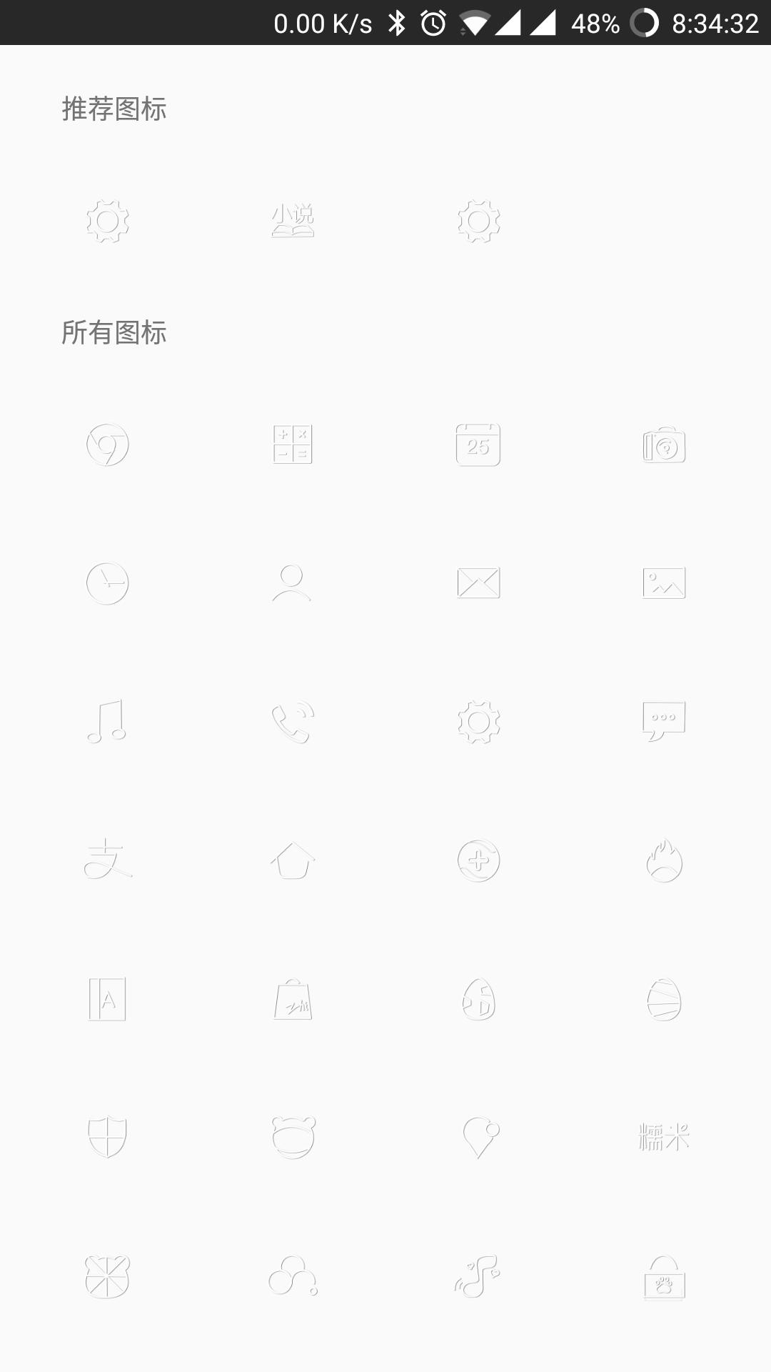 Screenshot_20170702-203433.png
