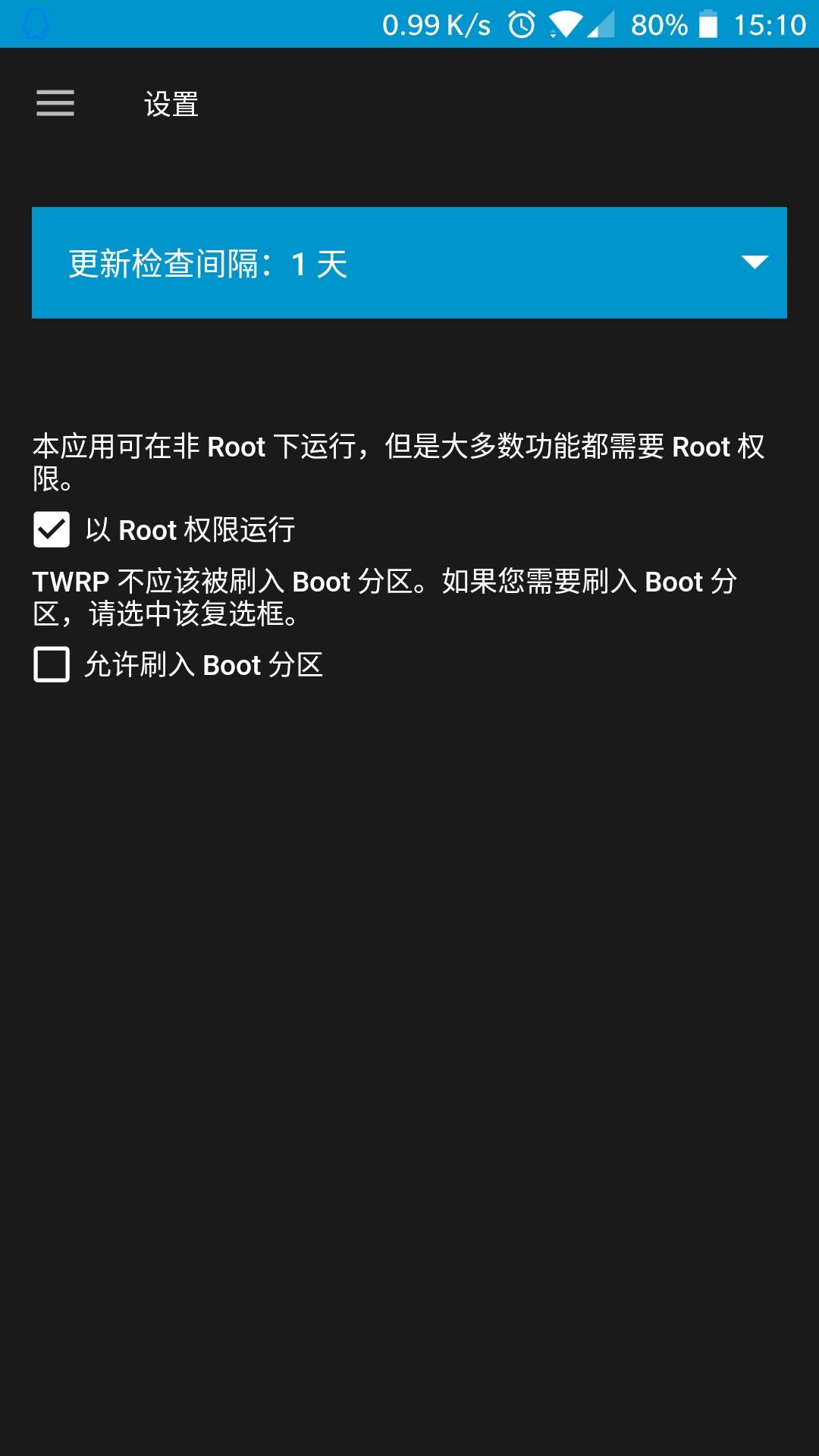 Screenshot_20170704-151040.jpg