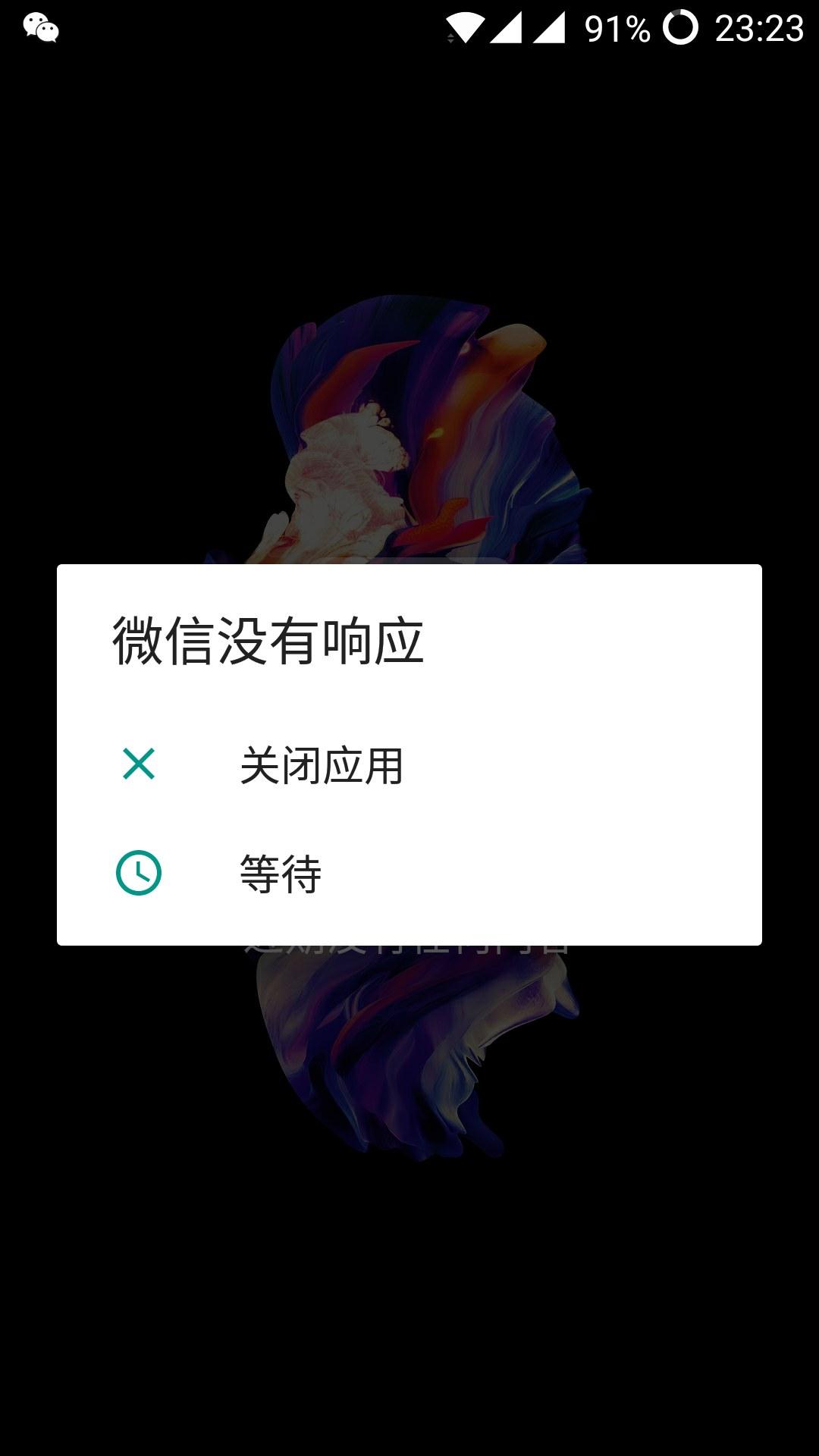 1499700280521.jpg