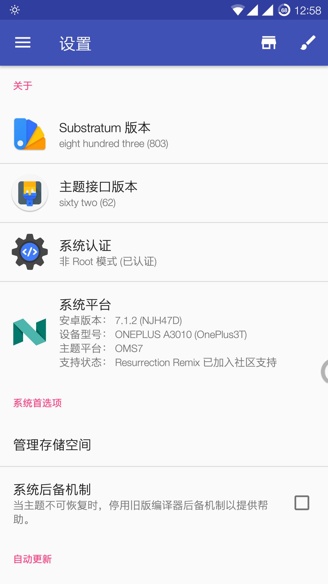 Screenshot_20170713-125822.png