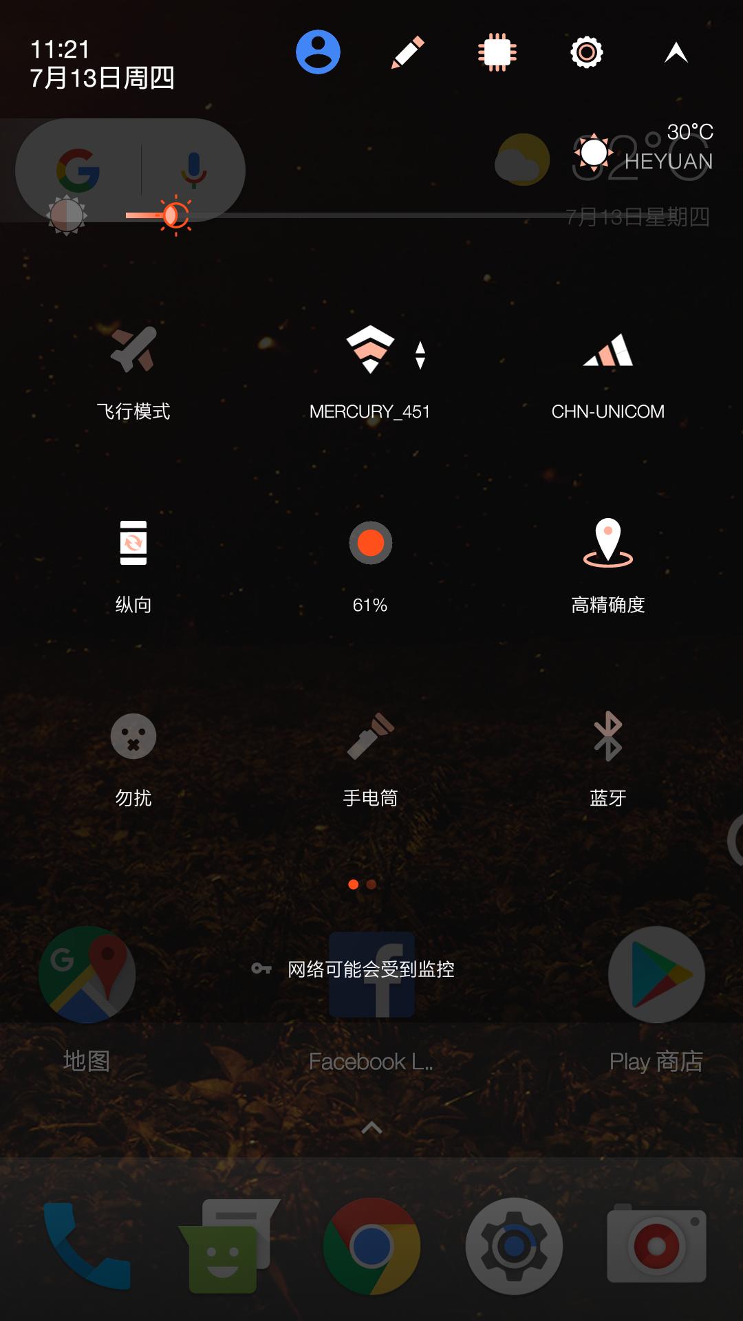 Screenshot_20170713-112132.png