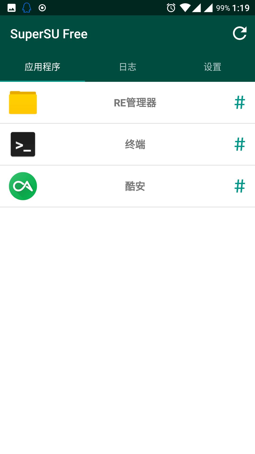 Screenshot_20170718-011937[1].png