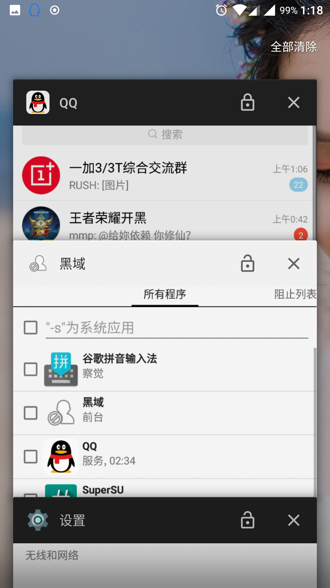 Screenshot_20170718-011859[1].png