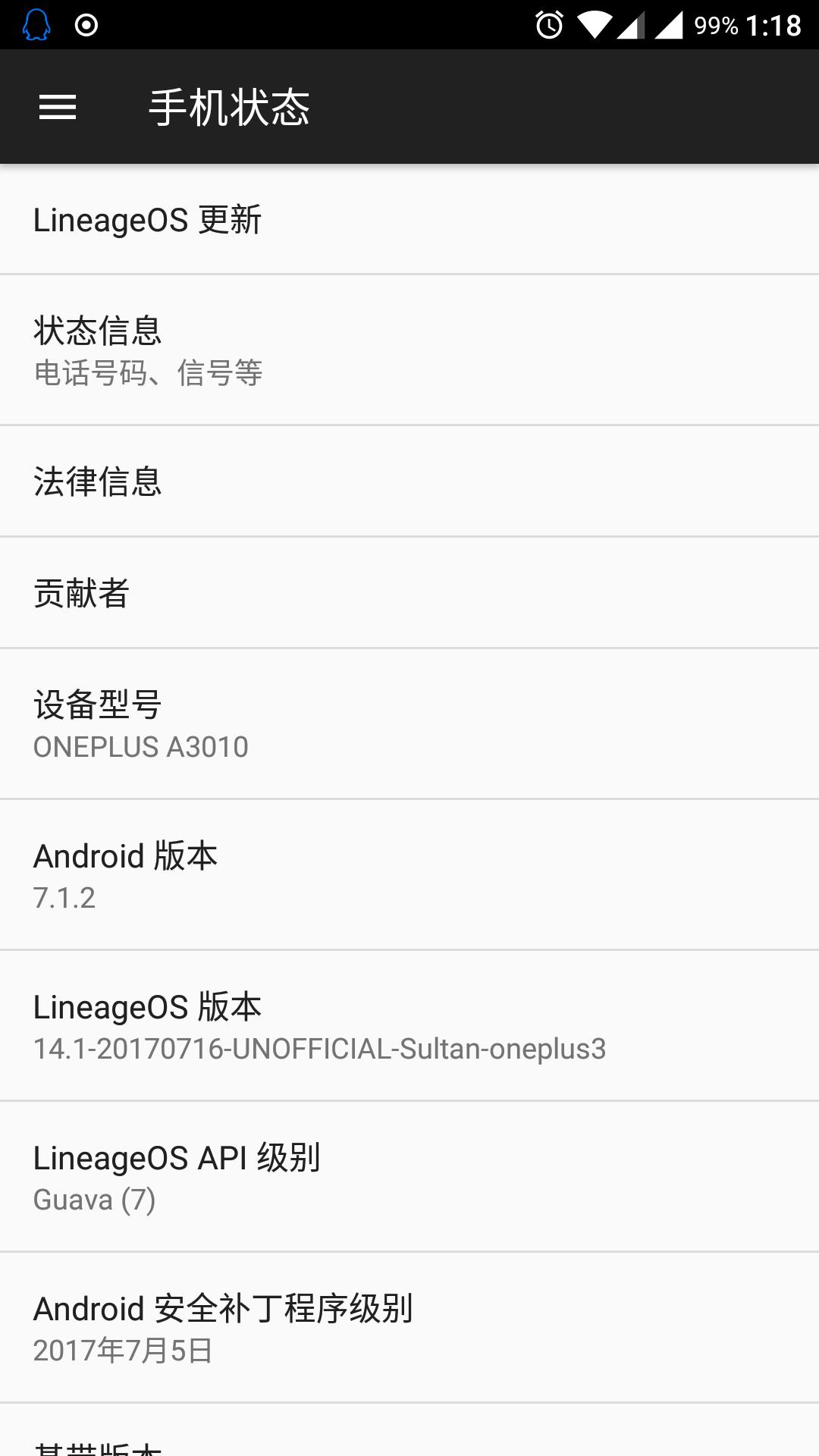 Screenshot_20170718-011848[1].png