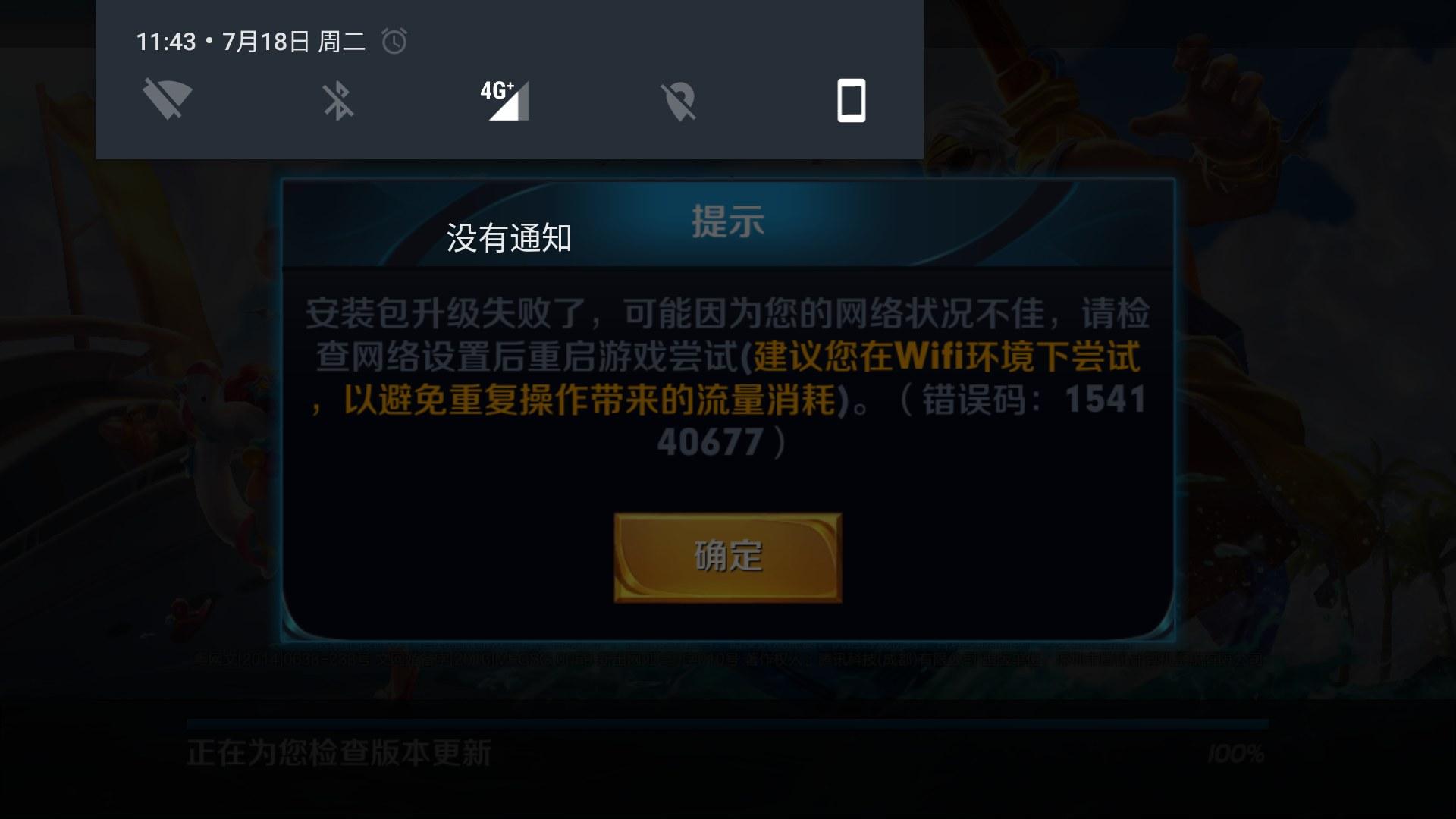 1500349436992.jpg