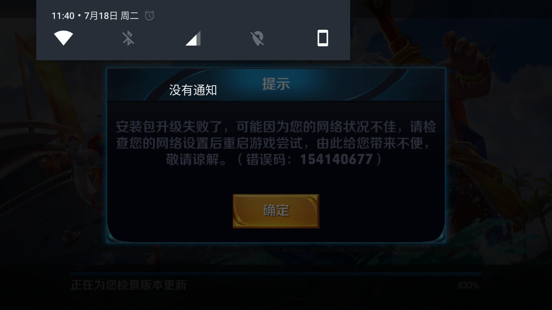1500349437113.jpg
