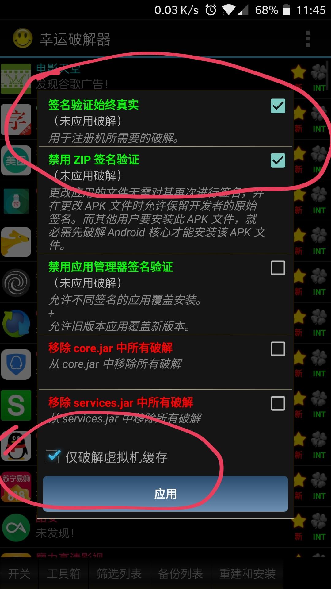 Screenshot_20170720-114525_mh1500522634724.jpg