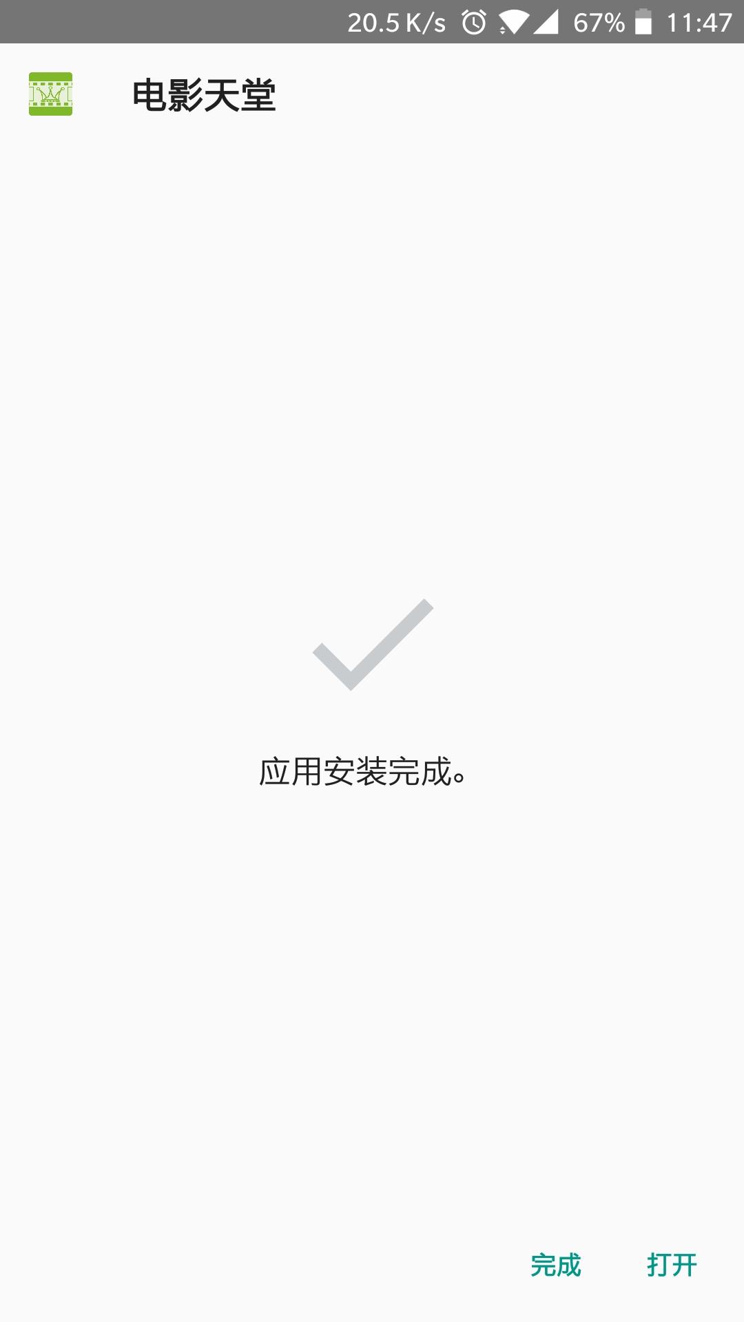 Screenshot_20170720-114728.jpg