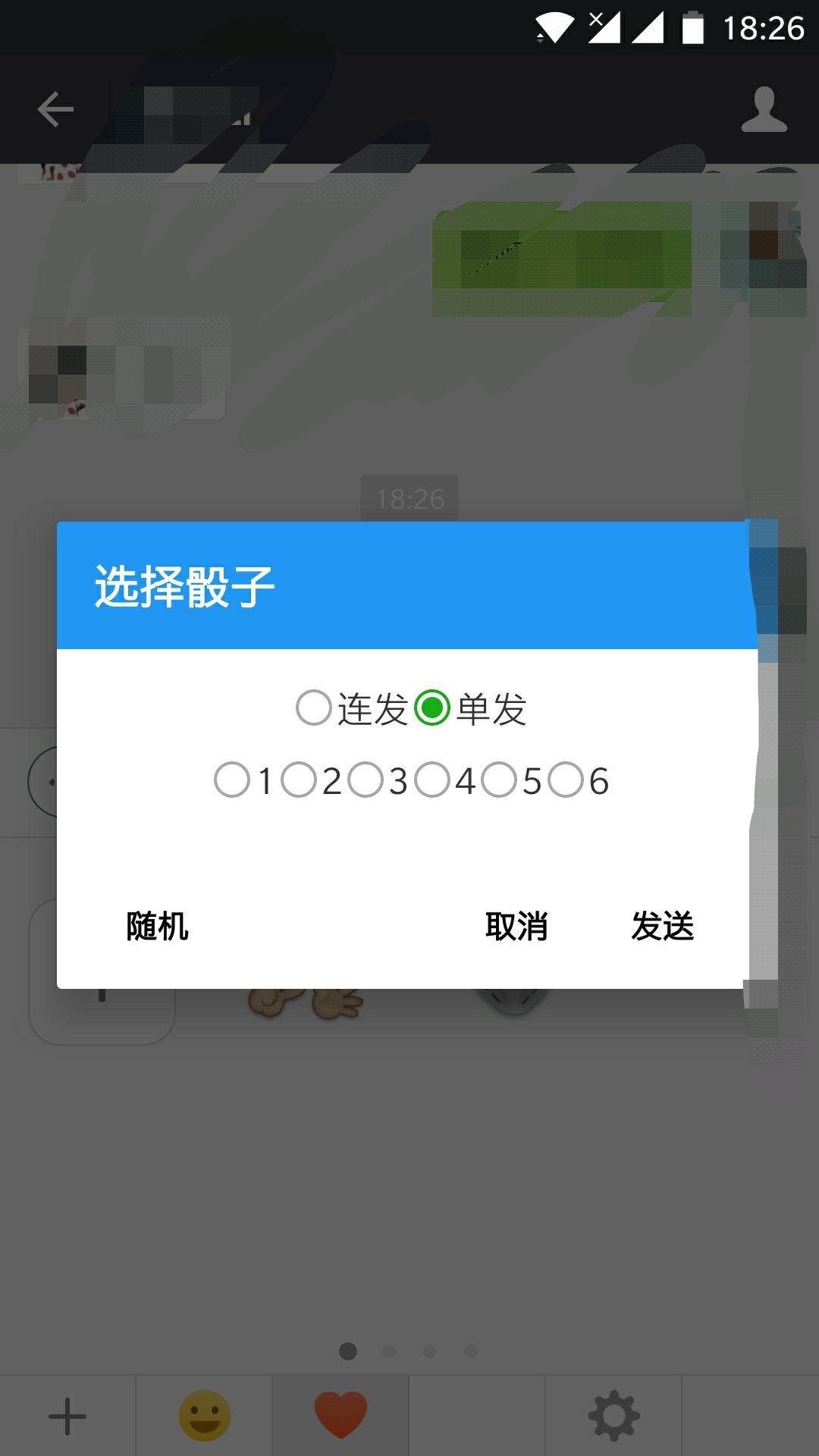 qq_pic_merged_1500635015155.jpg