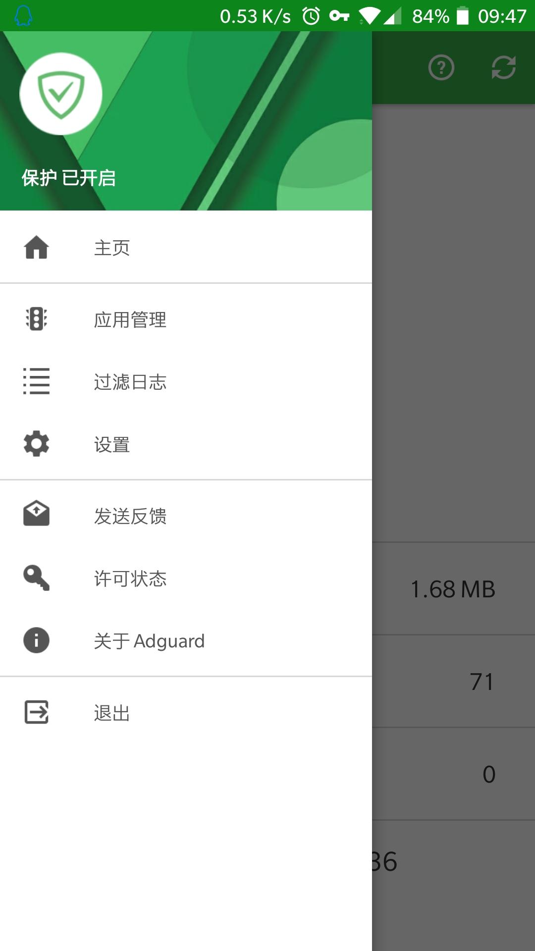 Screenshot_20170728-094755.jpg