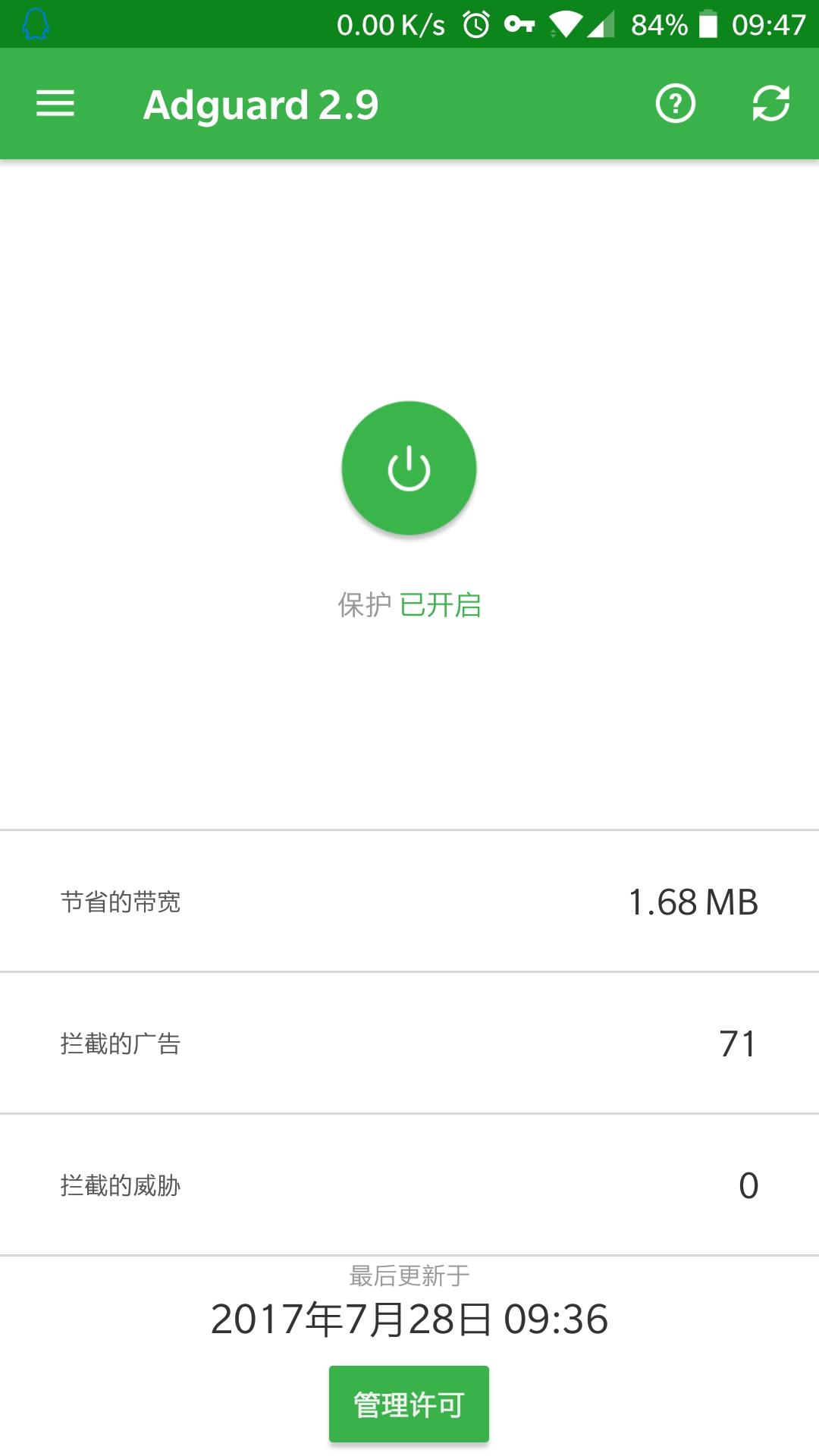 Screenshot_20170728-094749.jpg