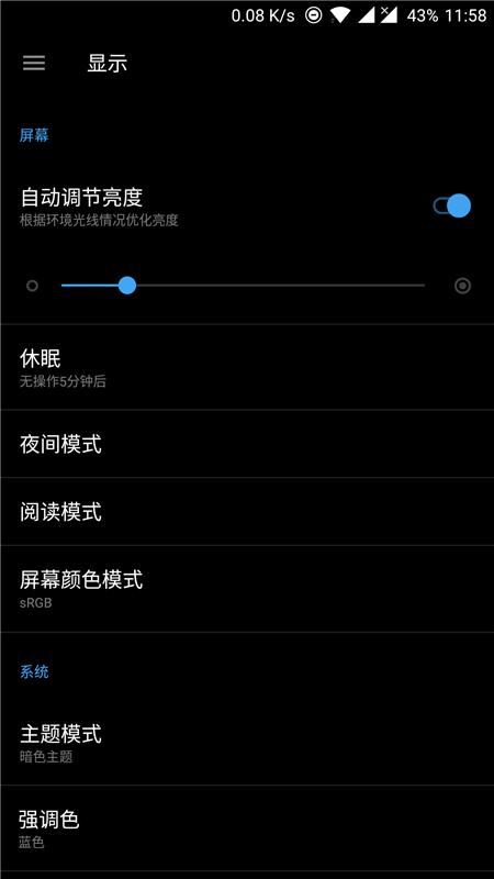 Screenshot_20170801-115811.png