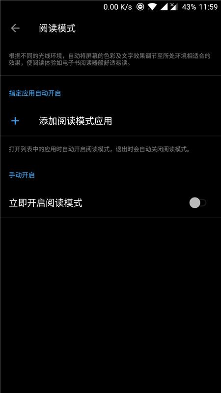 Screenshot_20170801-115923.png