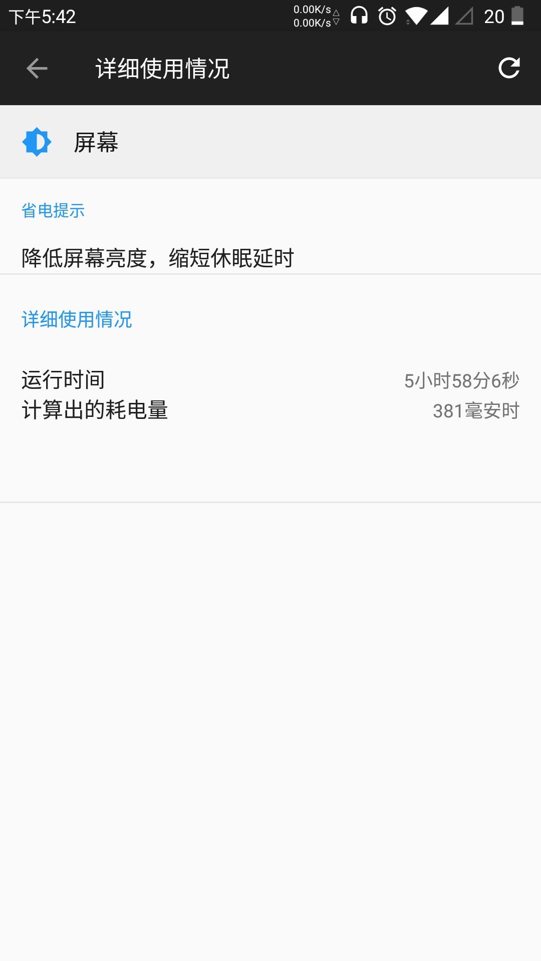 QQ图片20170801180322.jpg