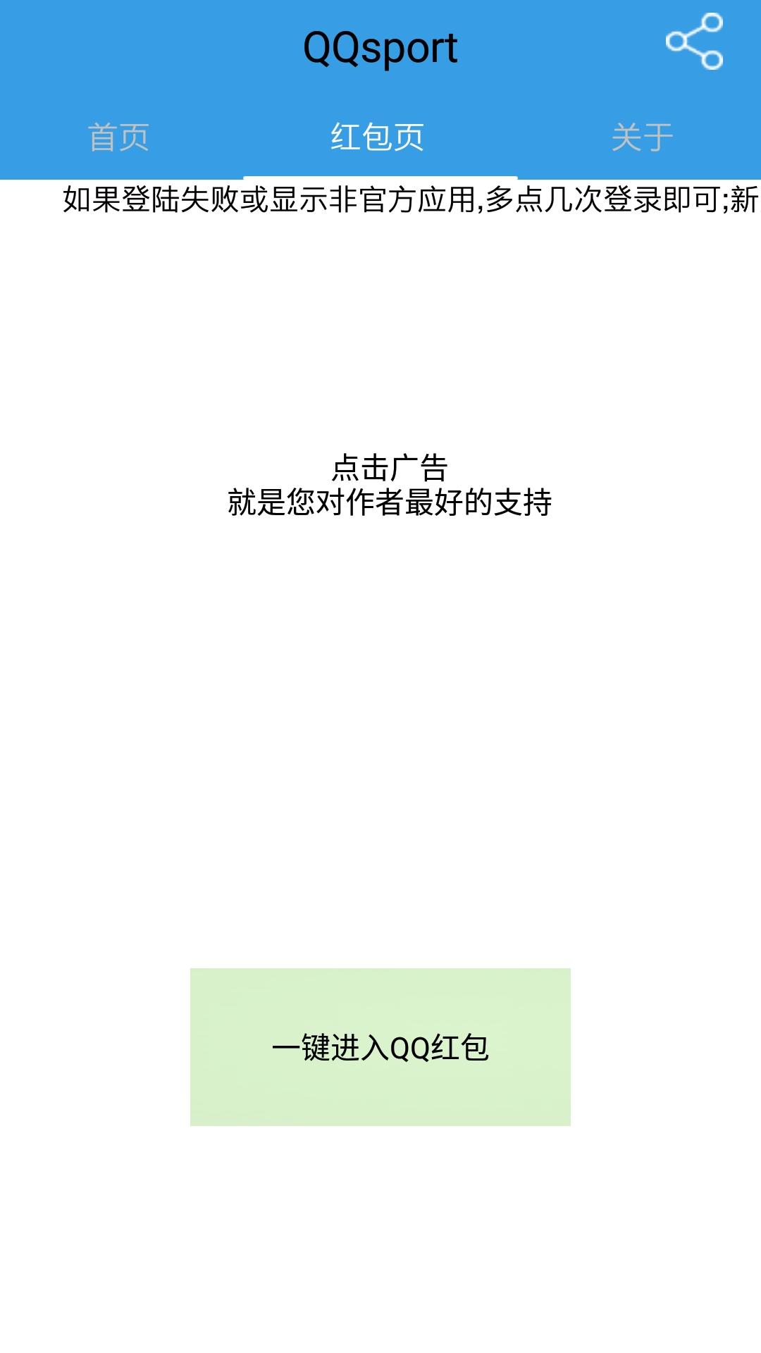 Screenshot_20170808-112647.jpg