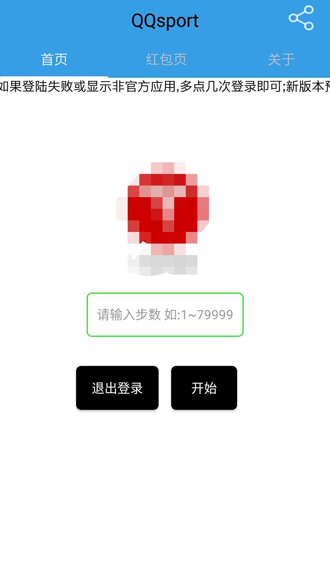 qq_pic_merged_1502162937876.jpg