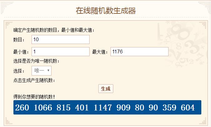 8月新用户抽奖1.png
