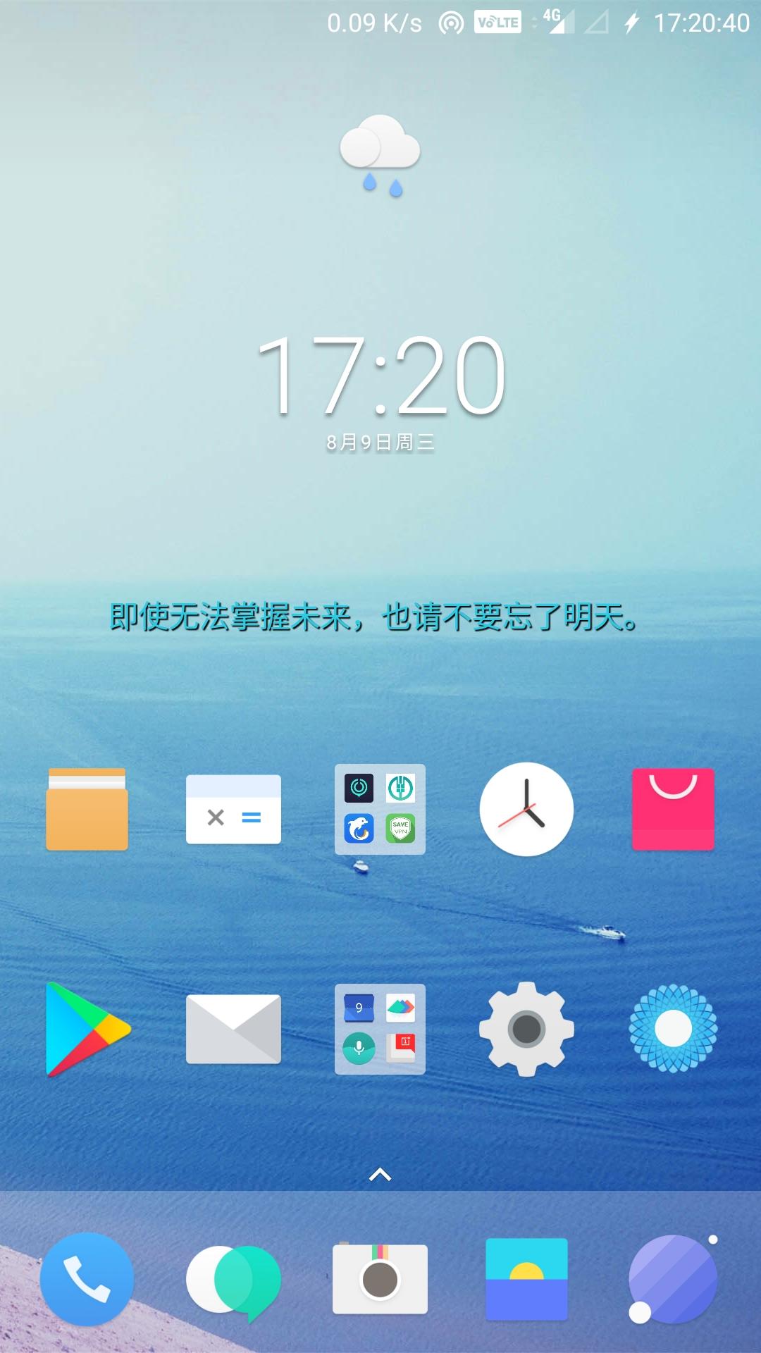 Screenshot_20170809-172040.jpg