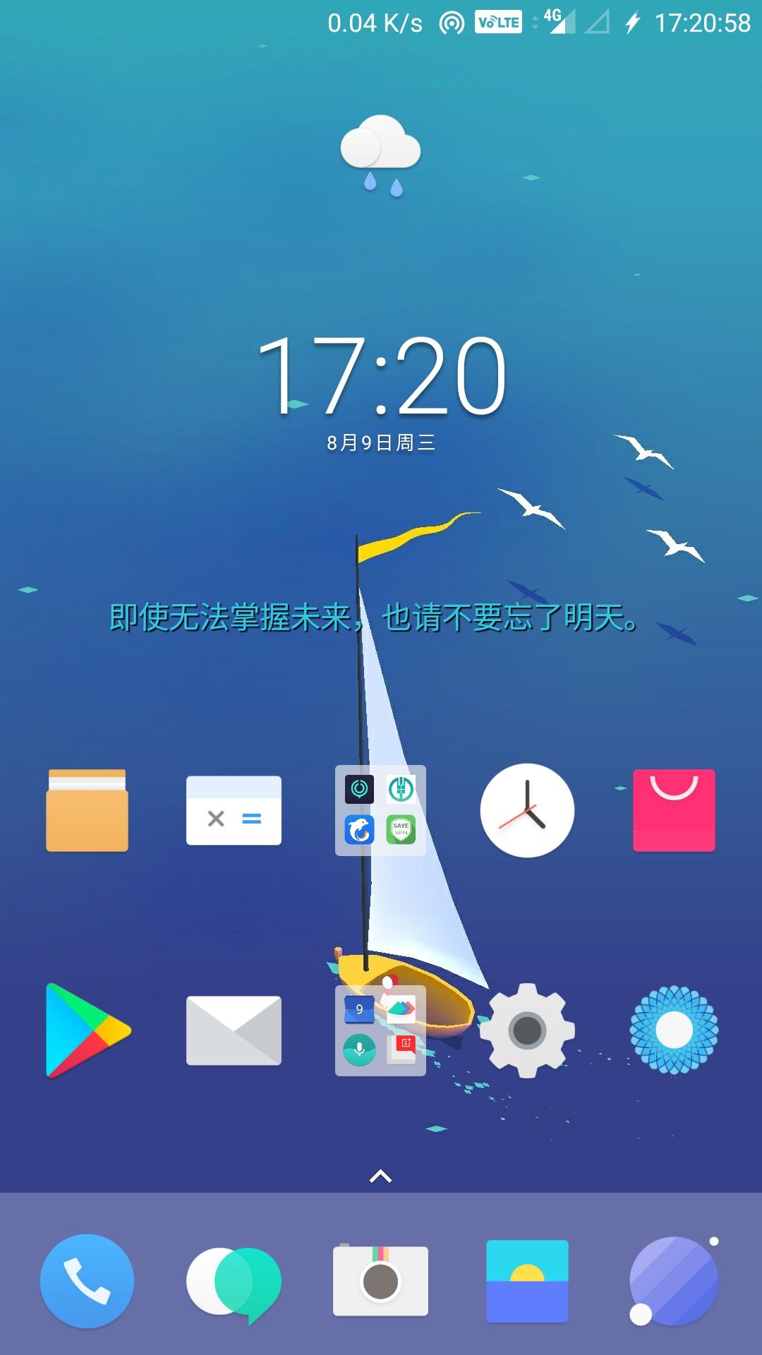 Screenshot_20170809-172058.jpg