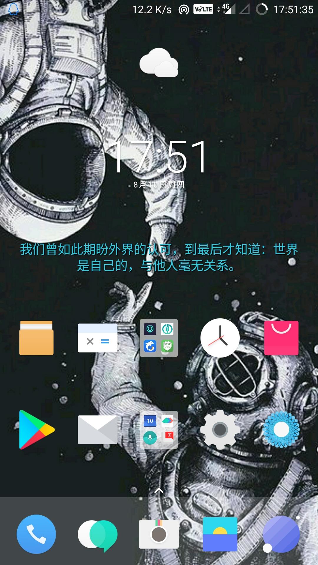 Screenshot_20170810-175136.jpg