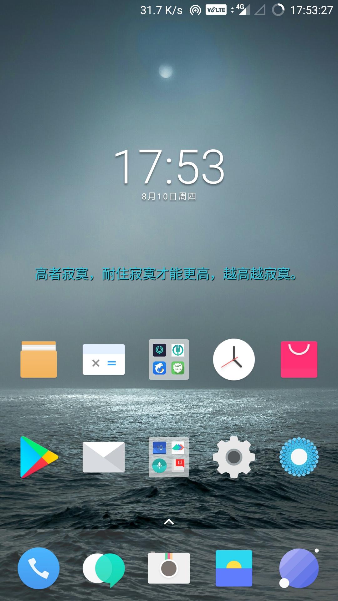 月宴会Screenshot_20170810-175328.jpg