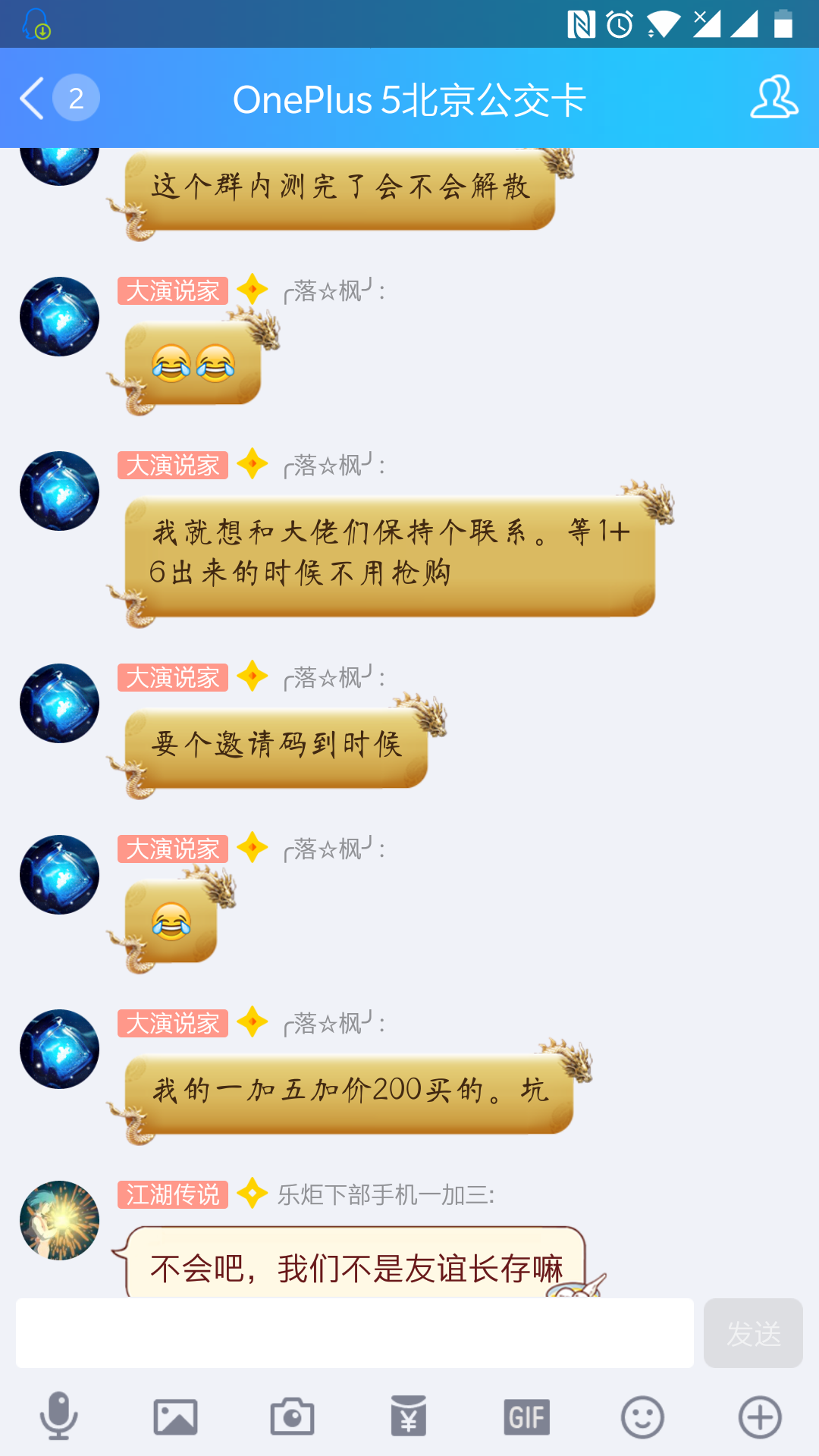 内测感想2.png