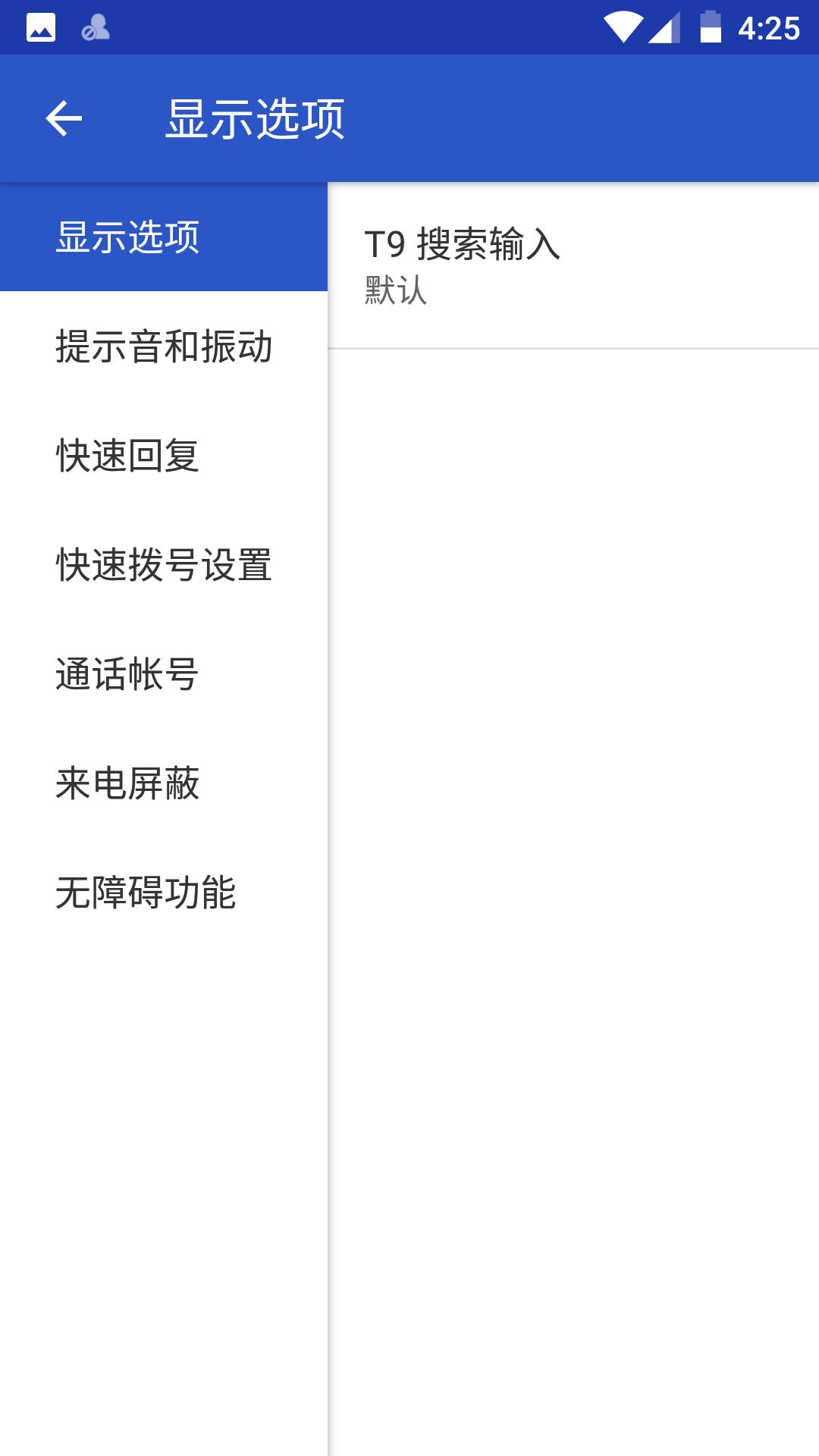 Screenshot_20170816-162523.png