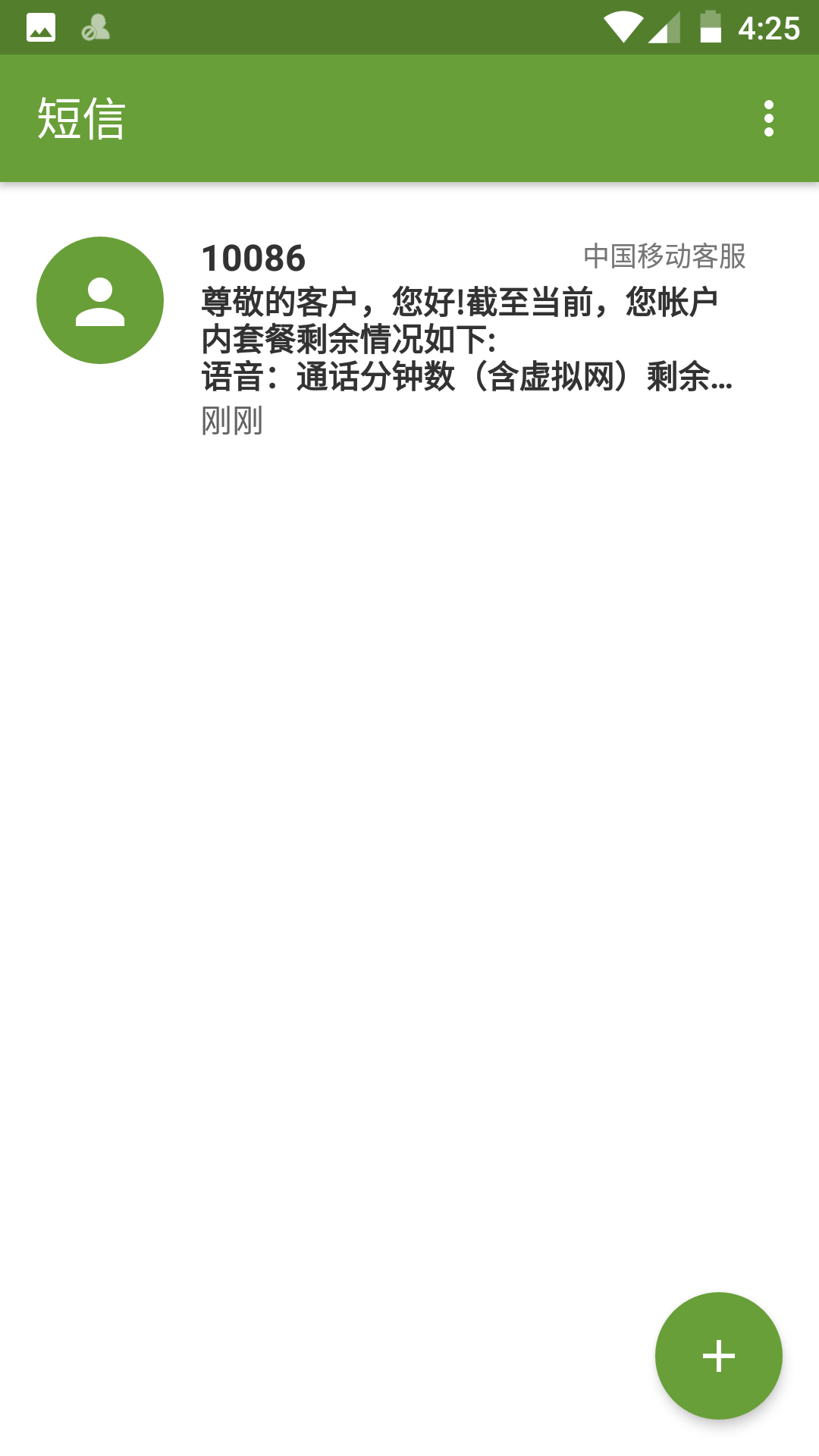 Screenshot_20170816-162556.png