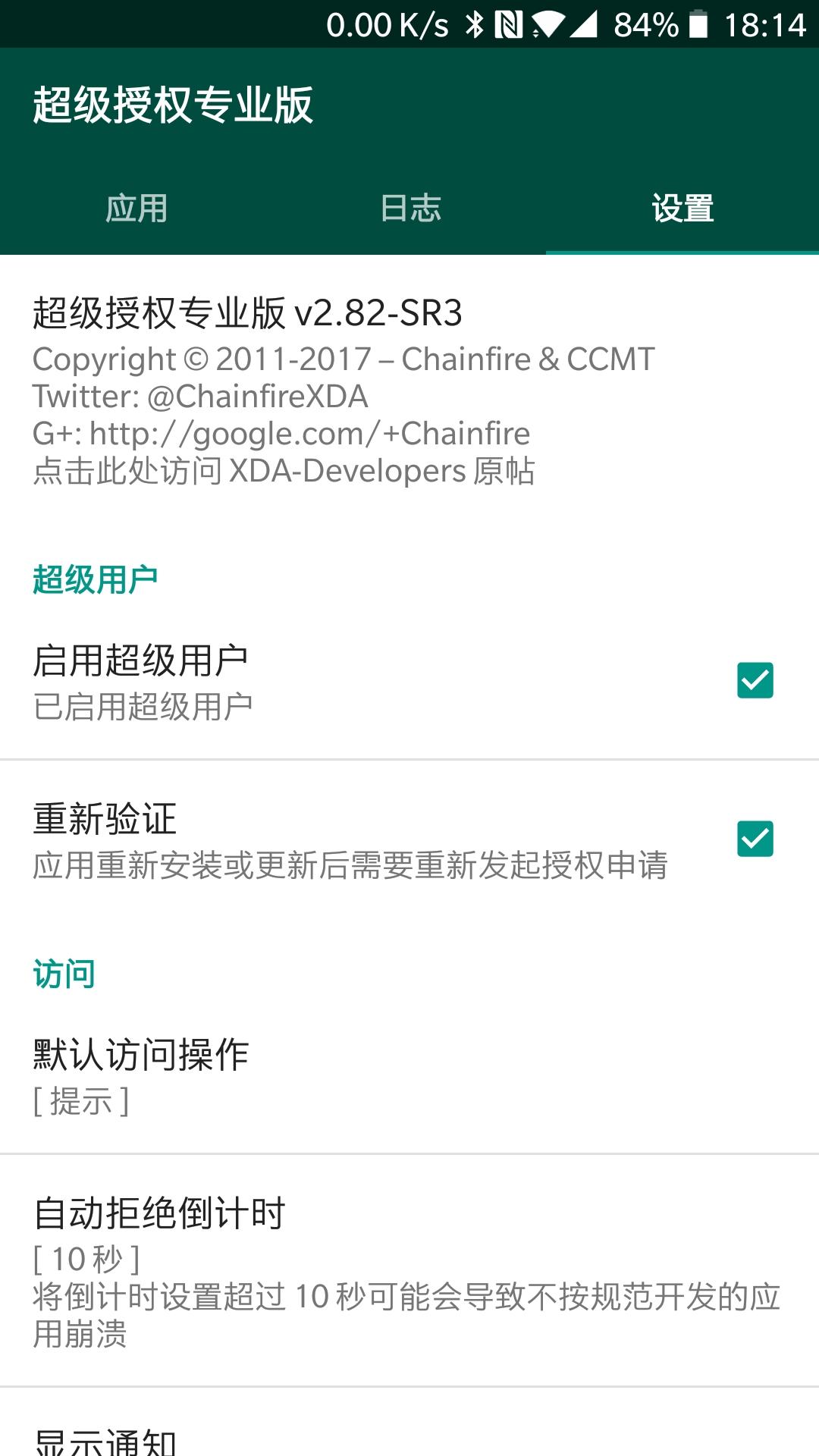 Screenshot_20170819-181433.jpg