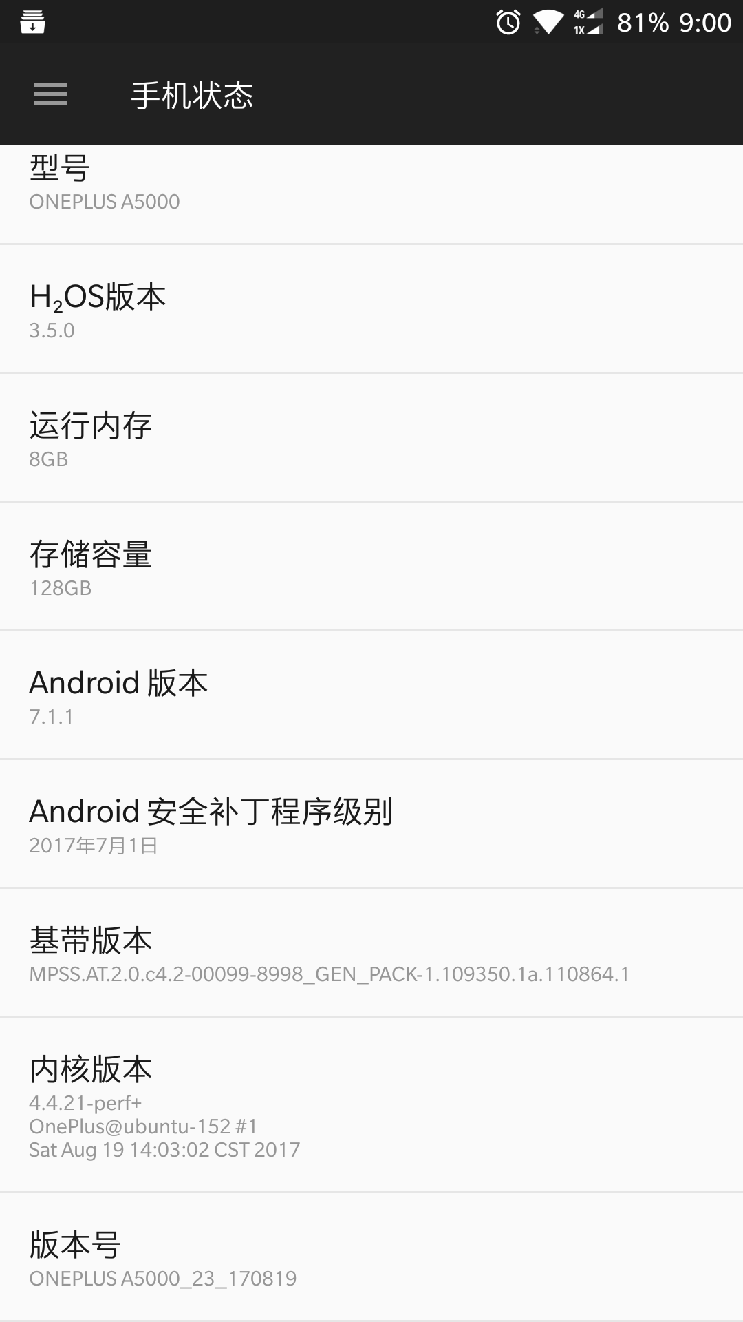 Screenshot_20170823-090023.png