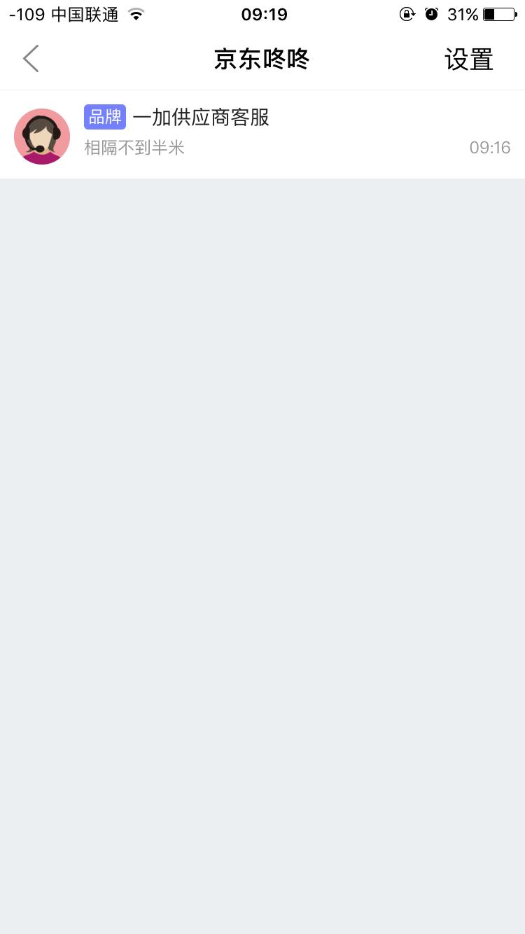 一加5的信号怎么样?和苹果对比。 - OnePlus 5