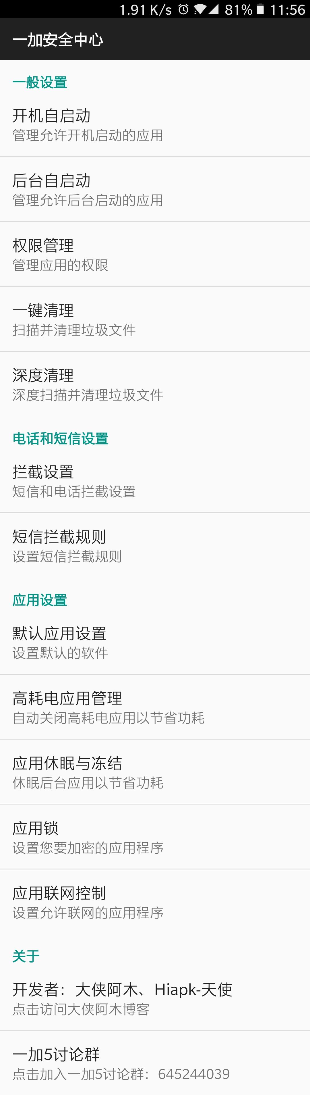 Screenshot_20170823-115647.jpg