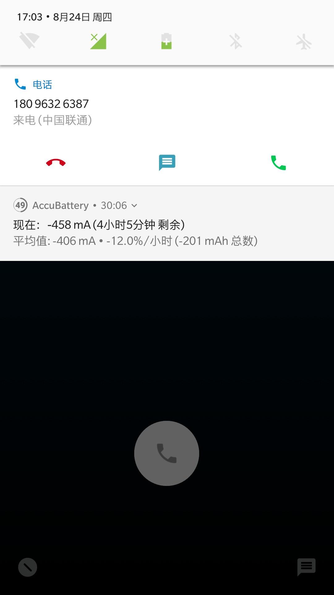 1503567044579.jpg